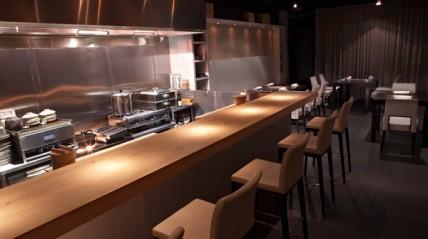 Naoe Miami Restaurant