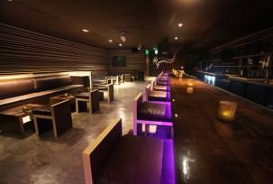 Jeronimo's Bar